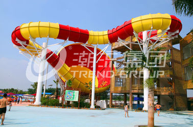 China Aqua Park Adult And Children Tornado Water Slide Large Customized supplier