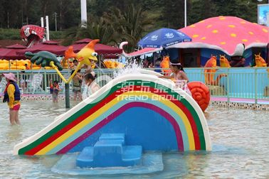 China Small Rainbow Bridge Slide, Children Water Park Slide of Small Waterpark for Kids supplier