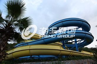 China Adult Giant Spiral Fiberglass Water Slide For Outdoor Amusement Park supplier