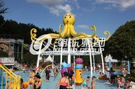 China Customized Outdoor Octopus Spray For Aqua Play Water Park Items factory