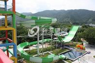 China Giant Water Park Equipment Exciting Swwiming Pool Fiberglass Water Slides For Adults in Themed Water Park factory