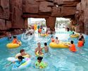 China Family Fun Water Park Wave Pool for kids or adults / Water Park Project factory