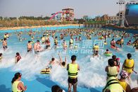 China Customized Water park Wave Machine For Family Fun in Aqua Park factory