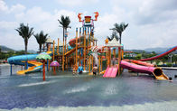 China Custom Fiberglass Water Park Equipments, Gaint Aqua Pool Playground for Water Park company