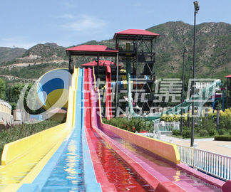 China OEM Big Rainbow Water Slides Four / Six Lanes For Water Park factory