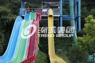 China General Water Park Item Custom Water Slides , High Speed Adult Plastic Water Slide for Aqua Park factory