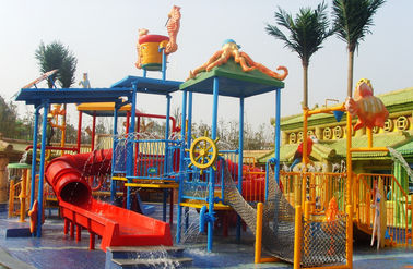 Water Park Equipments, Kids' Water Playground For 50 Riders 17.5 * 11 * 7m